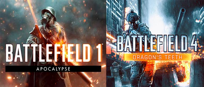 Раздача двух DLC для Battlefield 1 и 4