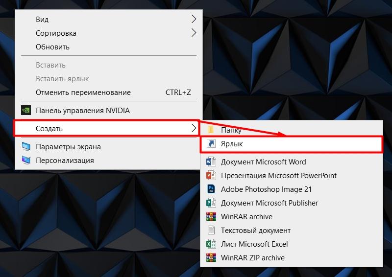 Как открыть панель управления на Windows 10: 7 способов