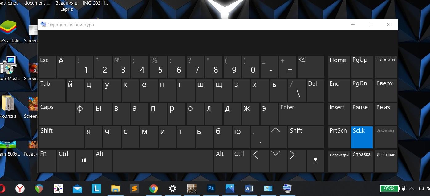Где находится клавиша WIN на клавиатуре компьютера и ноутбука