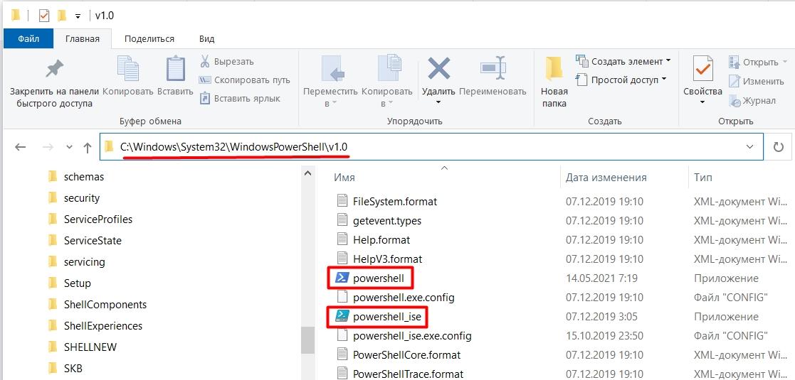 Как вызвать командную строку в Windows 10: 7 вариантов