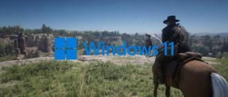 обновить Windows 10 до Windows 11